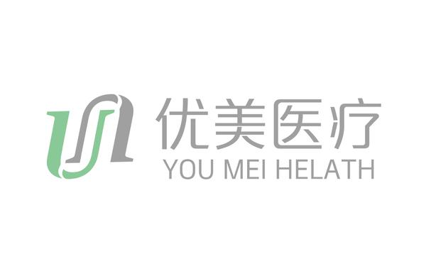 深圳优美医疗咨询服务有限公司logo设计