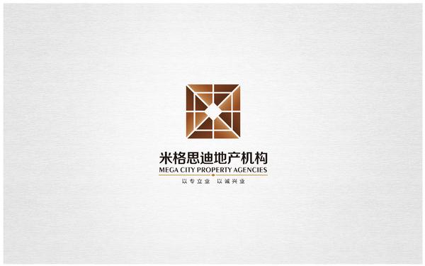 米格思迪地产机构标志VI设计