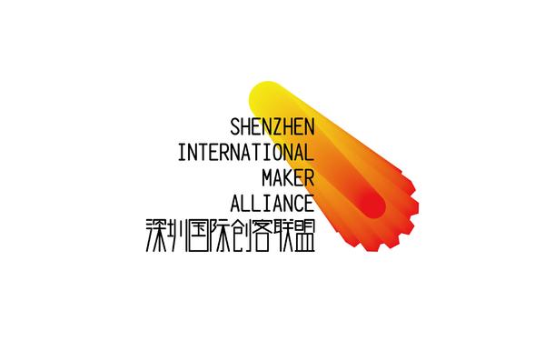 深圳国际大学生创客联盟logo(提案)