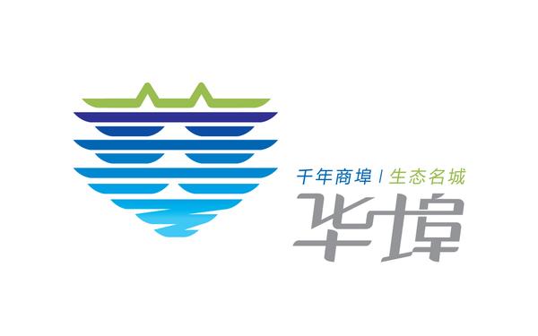华埠古镇LOGO设计