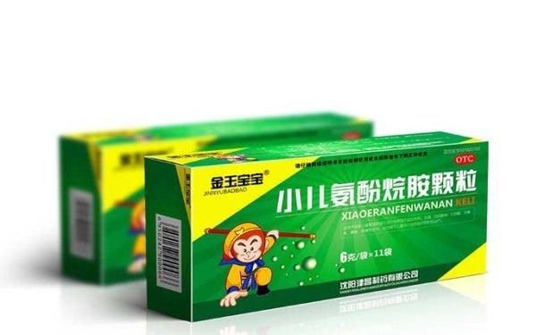 医药品牌包装设计