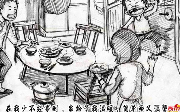 《家的故事》商业插画