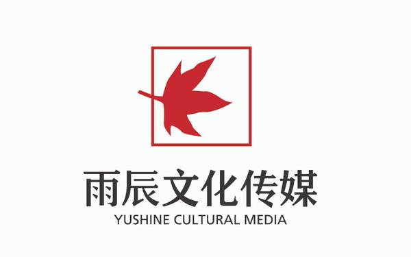 雨辰文化传媒有限公司标志设计