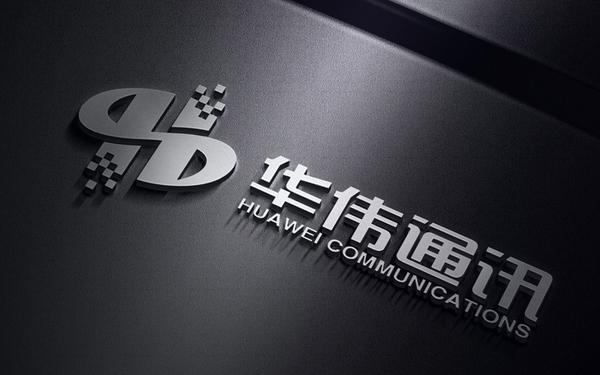 华伟通讯科技有限公司LOGO设计