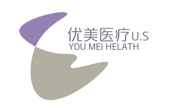 优美医疗logo设计