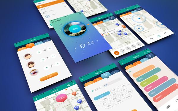 定制游App设计