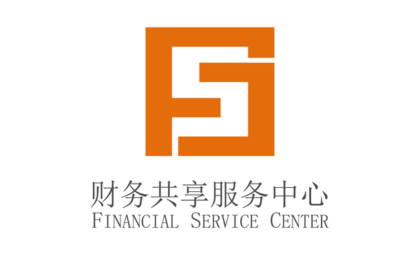 溢达集团财务共享中心LOGO设计