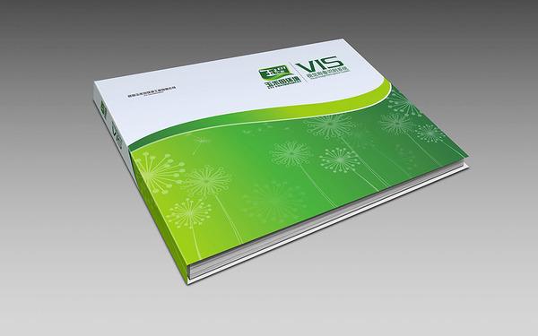 玉禾田环境VIS设计