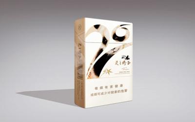 矫子香烟包装