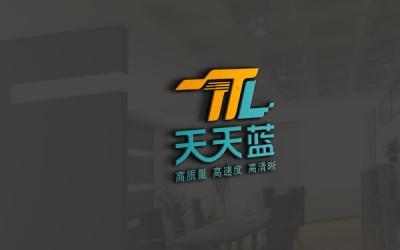 深圳天天蓝科技公司标志设计