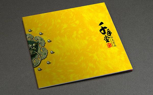 千手堂古典家具画册设计