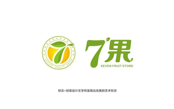 七果连锁水果店品牌LOGO