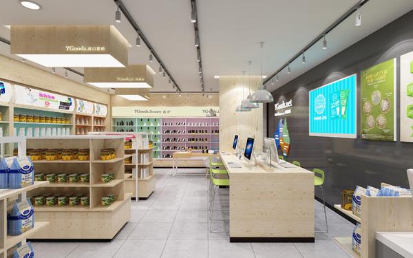 广东东莞洋故事进口体验店SI设计