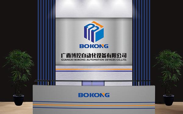 BOKONG博控自动化设备LOGO设计