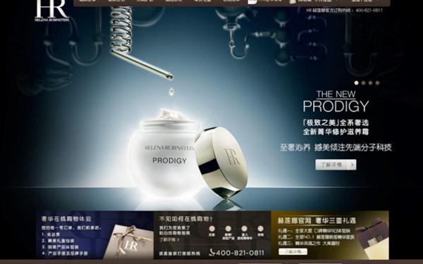 HR赫莲娜化妆品网站