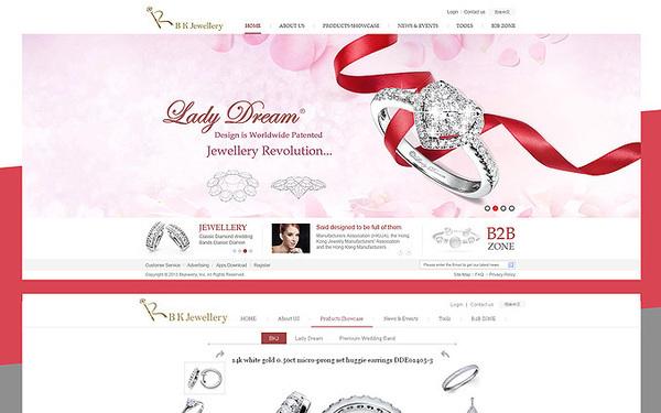 B K Jewellery荣义珠宝网站