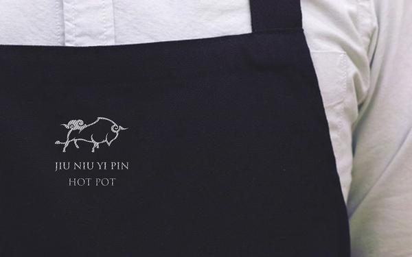 牛肉火锅 餐饮品牌 vi设计
