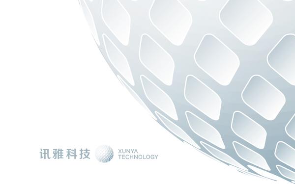 讯雅科技标志设计