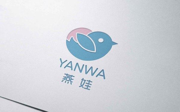 燕娃 婴儿服饰logo