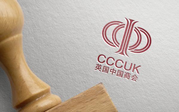 英国中国商会标志设计