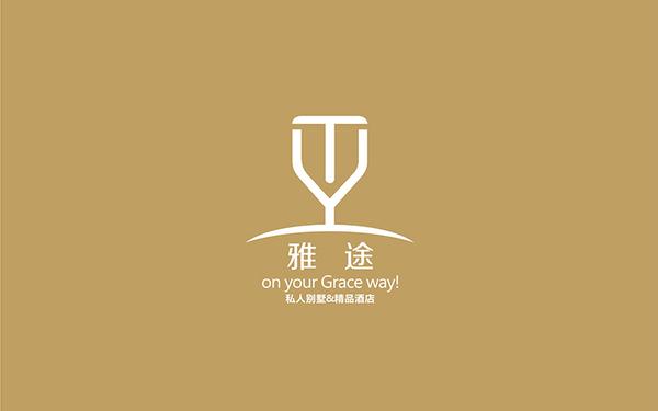 私人别墅&精品酒店logo设计