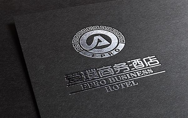 煙臺愛璞商務酒店標識設計