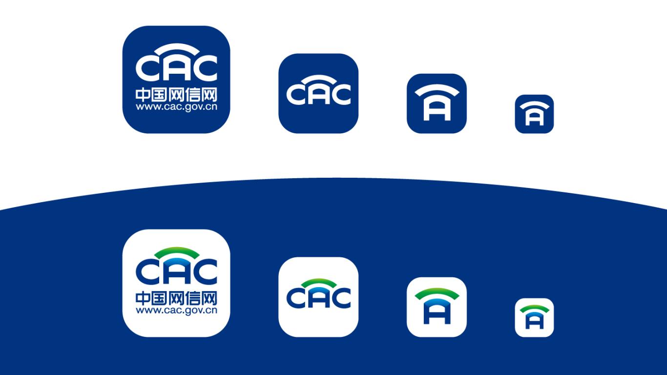 中共中央网络安全和信息化领导小组办公室LOGO设计中标图1