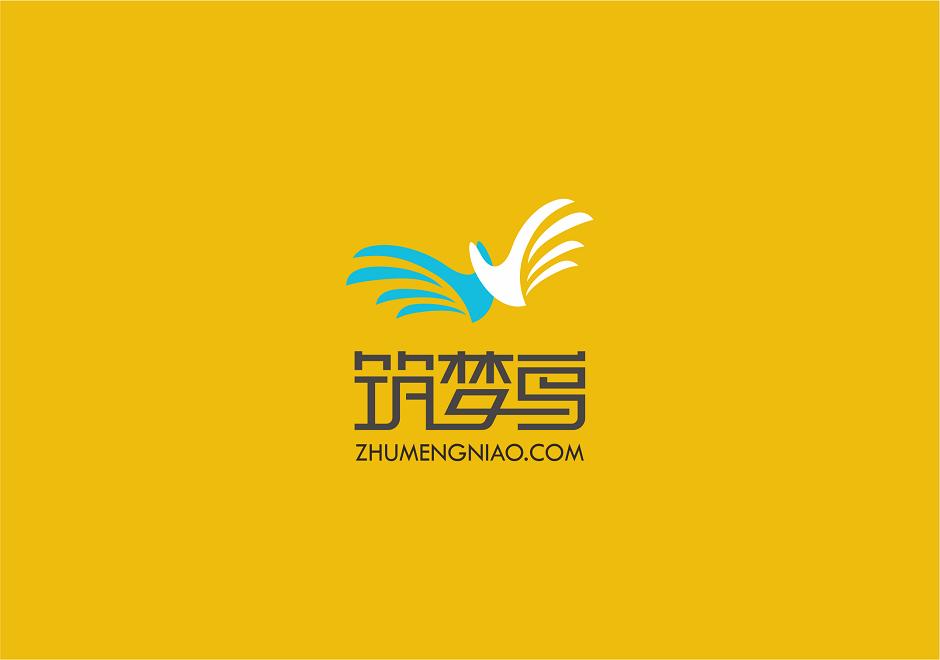 筑梦鸟互联网品牌LOGO设计中标图0