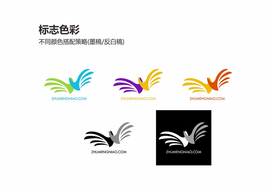 筑梦鸟LOGO设计中标图1