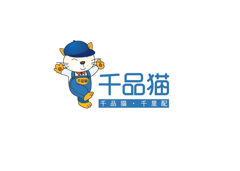 千品猫LOGO设计中标图3