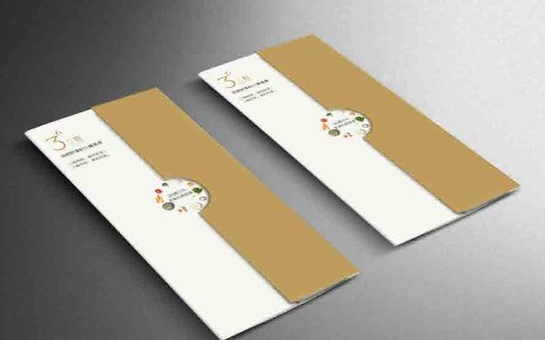 三碟分子美食产品折页设计