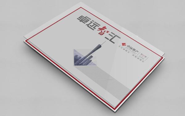 电子期刊封面设计