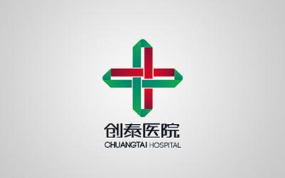 创泰医院品牌设计/医疗机构品牌...
