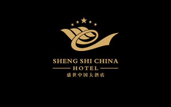 盛世中国大酒店LOGO设计