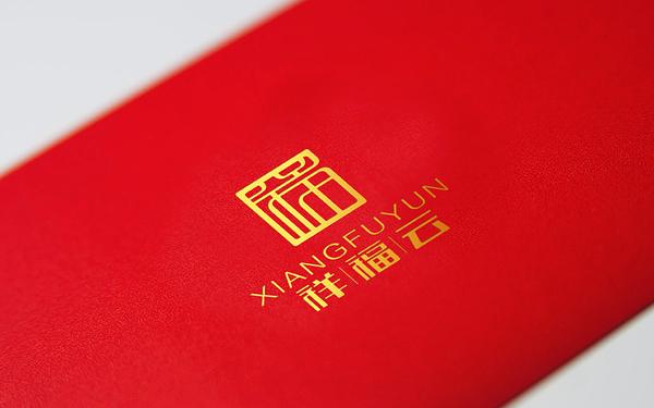 祥福云品牌标志及VI设计
