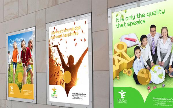 Eduone教育品牌视觉形象设计