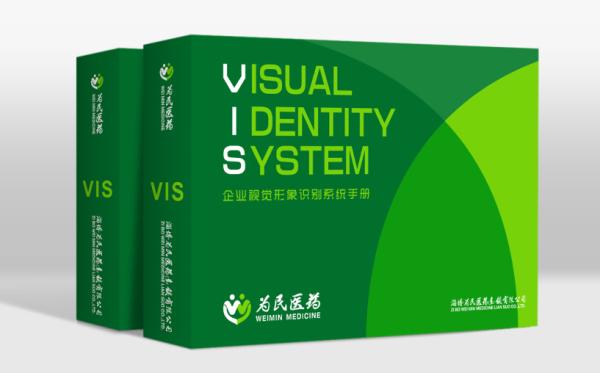 为民医药VIS设计