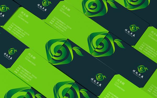 绿色有机LOGO