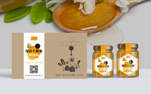 深山土蜜蜂系列包装设计
