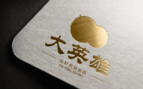 大英雄杨梅汤标志