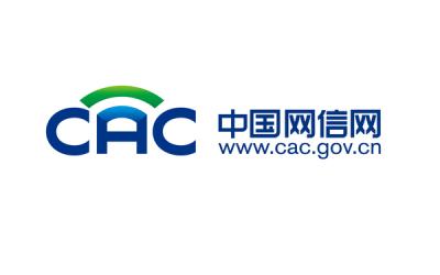 中国网信网logo设计