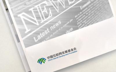 中国互联网发展基金会logo设...