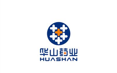 华山药业标志设计