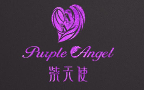 紫天使红酒品牌标志设计