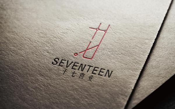 17喜业(香港)文化传播有限公司logo设计