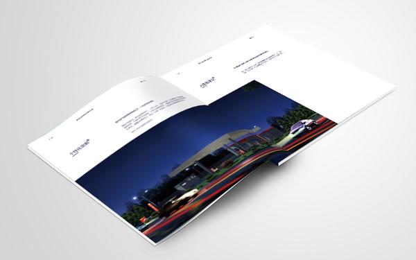 圣光社会站画册设计