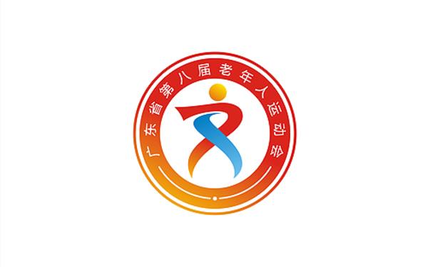 广东省第八届老年人运动会LOGO/VI