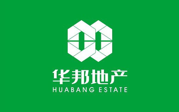 东莞华邦房地产开发有限公司LOGO/VI