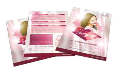 韩秀医疗美容 宣传单设计