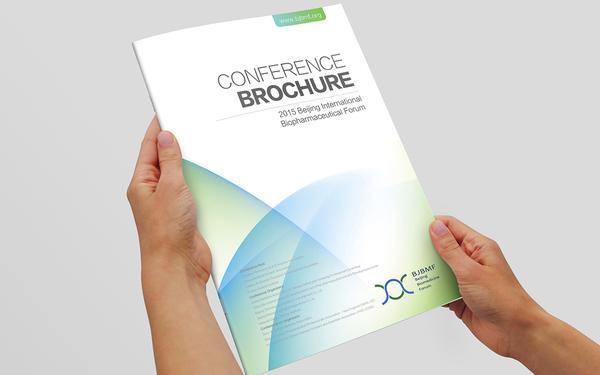 医学峰会 会议手册设计
